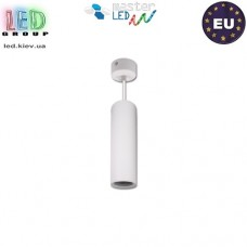 Подвесной светильник/корпус, master LED, алюминий, матовый белый, 1xGU10, Rosso. ЕВРОПА!