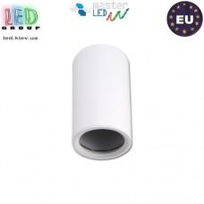 Подвесной светильник/корпус, master LED, накладной, алюминиевый, круглый, матовый белый, 1xGU10. ЕВРОПА!
