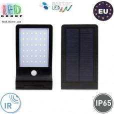 Настенный светодиодный светильник, master LED, 8W, 36xSMD 2835, 5500-6000K, IP65, на солнечной батарее, с датчиком движения и сумерек, ABS, чёрный. ЕВРОПА!