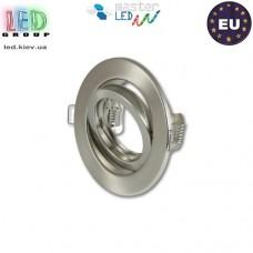 Светильник/корпус, master LED, потолочный, встраиваемый, сталь, круглый, сатин, 1хGU10. Польша!