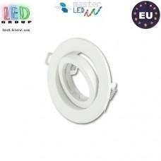 Светильник/корпус master LED, потолочный, встраиваемый, сталь, круглый, белый, 1хGU10. ЕВРОПА!