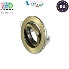 Светильник/корпус, master LED, потолочный, встраиваемый, сталь, круглый, латунь, 1хGU10. Польша!