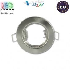 Потолочный светильник/корпус, master LED, встраиваемый, сталь, круглый, сатин, 1хGU10. Польша!