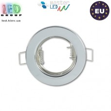Светильник/корпус, master LED, потолочный, встраиваемый, сталь, круглый, хром, 1хGU10. Польша!