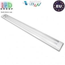 Корпус светильника для ламп Т8, master LED, IP20, накладной, прозрачный, 2х1200мм. ЕВРОПА!