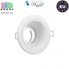 Потолочный светильник/корпус, master LED, потолочный, встраиваемый, сталь, круглый, белый матовый, 1хGU10, Doria. ЕВРОПА!