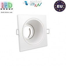 Светильник/корпус master LED, потолочный, встраиваемый, сталь, квадратный, белый матовый, 1хGU10, Doria. Польша!