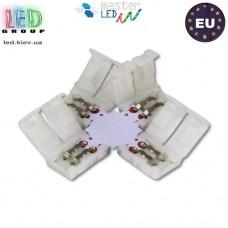 Коннектор двухсторонний master LED, 2-pin для светодиодной ленты 8 мм, 45x45 мм, угловой. Европа!
