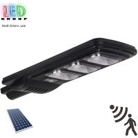 Светодиодный LED прожектор, на солнечной батарее, с датчиком движения, консольный, IP66 - 90W