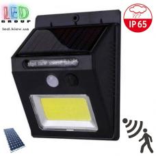 Светодиодный LED светильник, на солнечной батарее с датчиком движения - 5W. 1 режим