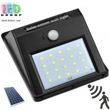 Светодиодный LED светильник, на солнечной батарее с датчиком движения - 6W. 1 режим