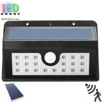Светодиодный LED светильник, на солнечной батарее с датчиком движения - 9W. 3 режима