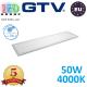Светодиодная LED панель GTV, EMC+, 50W,  4000К, IP54, 1200x300мм, серый, толщина - 10мм, MASTER. ПОЛЬША!!! Premium. Гарантия - 5 лет