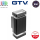 Светильник/корпус GTV, фасадный, уличный, IP54, двунаправленный, накладной, чёрный, 2xGU10, NESSA. ЕВРОПА!