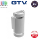 Светильник/корпус GTV, фасадный, уличный, IP54, двунаправленный, накладной, серый, 2xGU10, SILVA. ЕВРОПА!