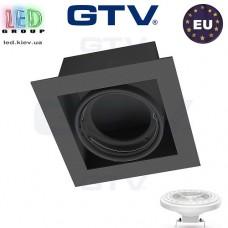 Светильник/корпус GTV, встраиваемый, под лампу AR111, поворотный, квадратный, чёрный, одиночный, PIREO. ПОЛЬША!!!