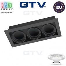 Светильник/корпус GTV, встраиваемый, под лампу AR111, поворотный, чёрный, тройной, PIREO. ПОЛЬША!!!