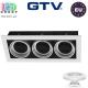 Светильник/корпус GTV, встраиваемый, под лампу AR111, поворотный, серый, тройной, PIREO. ПОЛЬША!!!