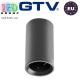 Светильник/корпус GTV, потолочный, накладной, алюминиевый, IP20, круглый, чёрный, SENSA MINI. ЕВРОПА!