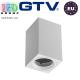 Светильник/корпус GTV, потолочный, накладной, алюминий, IP20, квадратный, белый, SENSA MINI. ЕВРОПА!