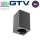 Светильник/корпус GTV, потолочный, накладной, алюминий, IP20, квадратный, чёрный, SENSA MINI. ЕВРОПА!