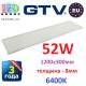 Светодиодная LED панель GTV, 52W, 6400К, IP44, толщина - 8мм, PREMIO. ПОЛЬША!!! 1200x300мм. Гарантия - 3 года. Premium.