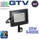 Светодиодный LED прожектор с датчиком движения, GTV, 20W, IP65, 6400K, iNEXT. ПОЛЬША!!! Гарантия – 3 года