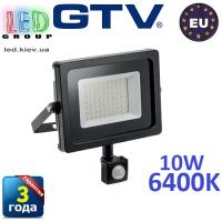Светодиодный LED прожектор с датчиком движения, GTV, 10W, IP65, 6400K, iNEXT. ЕВРОПА!!! Гарантия – 3 года