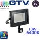 Светодиодный LED прожектор с датчиком движения, GTV, 10W, IP65, 6400K, iNEXT. ПОЛЬША!!! Гарантия – 3 года