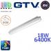 Светодиодный LED светильник GTV герметичный 18W, IP65, 6400K, 600мм, GERMINO. ПОЛЬША!