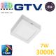 Светодиодный LED светильник GTV, 7W (ЕМС+), 3000К, квадратный, накладной, IP20, MATIS. ПОЛЬША!!! Гарантия - 3 года