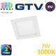 Светодиодный светильник GTV, 7W (ЕМС +), 3000К, квадратный, встраиваемый, MATIS. ЕВРОПА!!! Гарантия - 3 года