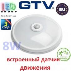Светодиодный LED светильник GTV с датчиком движения, 8W (ЕМС +), 4000K, ITALIA-M. ПОЛЬША!!!