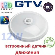Светодиодный LED светильник GTV с датчиком движения, 12W, 4000K, ITALIA-M. ПОЛЬША!!! Гарантия - 3 года