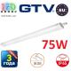 Светодиодный LED светильник GTV герметичный 75W, IP65, 4000K, 1200мм, OMNIA LED MAX. ПОЛЬША!!! Гарантия - 3 года