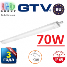 Светодиодный LED светильник GTV герметичный 70W (EMC+), IP65, 4000K, 1500мм, OMNIA PLUS. ЕВРОПА!!!