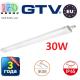 Светодиодный LED светильник GTV герметичный 30W (ЕМС+), IP65, 4000K, 600мм, OMNIA BIS. ЕВРОПА!!!