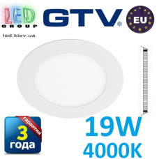 Светодиодный светильник GTV, 19W, 4000К, круглый, встраиваемый, ORIS. ПОЛЬША!!! Гарантия - 3 года