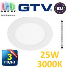 Светодиодный светильник GTV, 25W, 3000К, круглый, встраиваемый, ORIS. ЕВРОПА!!!