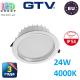 Светодиодный светильник GTV, 24W, 4000К, IP54, круглый, встраиваемый, SOLERO II. ПОЛЬША!!! Гарантия - 3 года