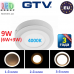 Светодиодный LED светильник GTV, 3 в 1, 9W (6W+3W) ЕМС +, 4000К, накладной, TWINS. ПОЛЬША!!! Гарантия - 3 года