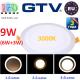 Светодиодный LED светильник GTV, 3 в 1, 9W (6W+3W) ЕМС +, 3000К, врезной, TWINS. ЕВРОПА!!!