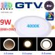Светодиодный LED светильник GTV, 3 в 1, 9W (6W+3W) ЕМС +, 4000К, врезной, TWINS. ПОЛЬША!!! Гарантия - 3 года