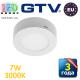 Светодиодный LED светильник GTV, 7W (EMC+), 3000К, круглый, накладной, IP20, ORIS. ЕВРОПА!!!