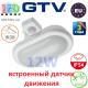 Светодиодный LED светильник GTV с датчиком движения, 12W, 4000K, OVALIO. ЕВРОПА!!!
