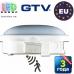 Светодиодный LED светильник GTV с датчиком движения, 8W, 4000K, OVALIO. ЕВРОПА!!!