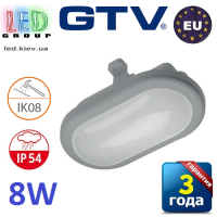 Светодиодный LED светильник GTV, 8W (ЕМС +), 4000K, OVALIO. ПОЛЬША!!!