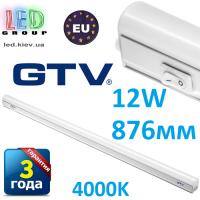 Светодиодный LED светильник GTV, 12W, 876мм, накладной, с выключателем, 4000К, IP40, OPD. ПОЛЬША!!! Гарантия - 3 года