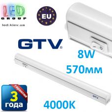 Светодиодный LED светильник GTV, 8W, 570мм, накладной, с выключателем, 4000К, IP40, OPD. ПОЛЬША!!! Гарантия - 3 года