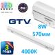 Светодиодный LED светильник GTV, 8W, 570мм, накладной, с выключателем, 4000К, IP40, OPD. ПОЛЬША!
